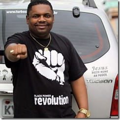 MC BAIXAR RAP SOLITARIO MARCINHO GRATIS DO MUSICA