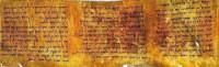 Pergaminho de dois mil anos com manuscrito dos Dez Mandamentos está em exposição