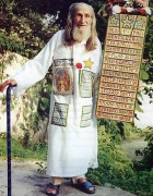 """Gentileza gera Gentileza"": conheça a história do famoso profeta carioca que pregava o amor de Deus nas colunas dos viadutos"