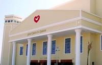 Bancos do México cancelam as contas da Igreja Universal do Reino de Deus por causa de acusações de lavagem de dinheiro