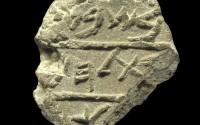 Arqueólogos encontram artefato que prova existência da Belém bíblica