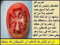 Grupo islâmico proíbe consumo de tomate afirmando se tratar de fruto cristão