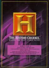 O canal History Channel vai produzir série de documentários narrando histórias bíblicas