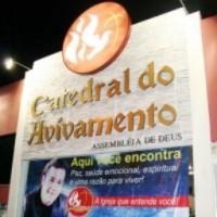 Pastor Marco Feliciano anuncia inauguração da nona Catedral do Avivamento, igreja ligada à Assembleia de Deus