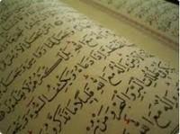 Crianças são presas no Egito acusadas de rasgarem Corão