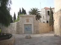 Templo cristão próximo ao local da Última Ceia é pichado por extremistas