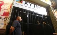 """Atores de peça com """"Jesus gay"""" são processados por blasfêmia na Grécia"""