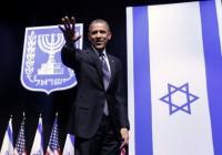 Obama defende criação do Estado Palestino e a Casa Branca divulga mapa em que Jerusalém não pertenceria a Israel