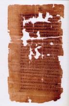Pesquisadores afirmam que evangelho apócrifo de Judas não foi falsificado; Análises químicas determinaram que o livro foi escrito no ano 280 D.C.