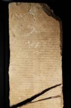 """Museu de Israel expõe pela primeira vez a """"Pedra da Revelação do Anjo Gabriel"""""""