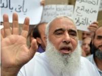 Líder muçulmano foi condenado no Egito por queimar a Bíblia e insultar a religião Cristã