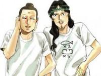 Filme de animação mostra Jesus e Buda dividindo um apartamento em cidade do Japão