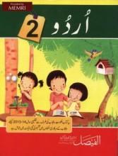 Livros escolares do Paquistão ensinam crianças muçulmanas que matar cristãos é uma forma de alcançar a vida eterna
