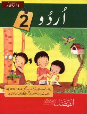 http://noticias.gospelmais.com.br/files/2013/10/livros-escolares-paquistao-matar-cristaos.jpg