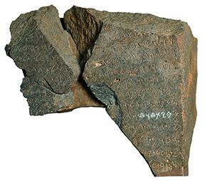 Arqueólogos localizam pedra que comprova existência de Davi - Gospel+