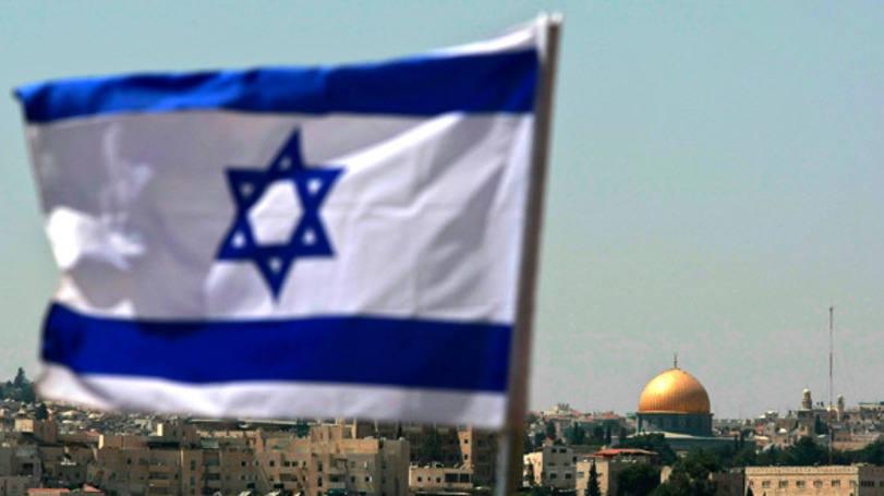 Картинки по запросу bandeira israel jerusalem