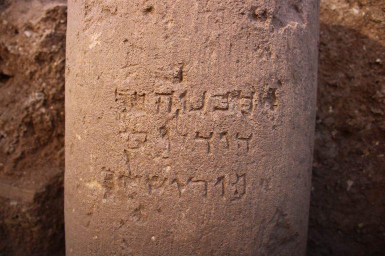 ARQUEÓLOGOS ENCONTRAM O MAIS ANTIGO REGISTRO SOBRE JERUSALÉM, COM DATA DE 2 MIL ANOS WILL R. FILHO