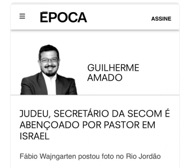 Screenshot da nota publicada por Guilherme Amado